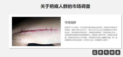 宣传图多用长图 (3).png