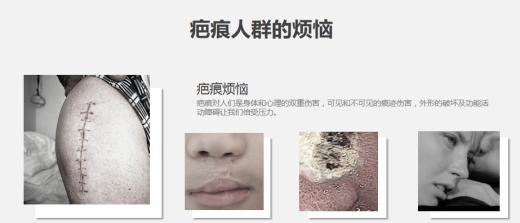 宣传图多用长图 (4).png