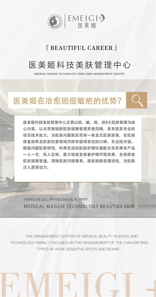 宣传图多用长图 (17).jpg