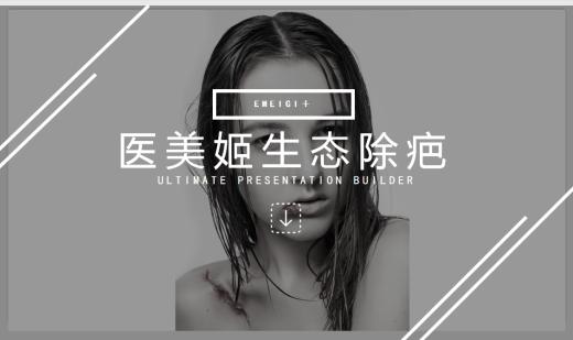 宣传图多用长图 (10).png