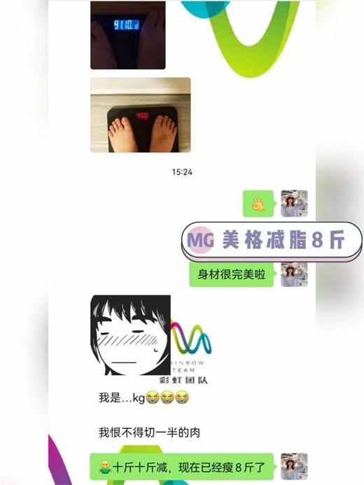 微信图片_20210809153321.jpg