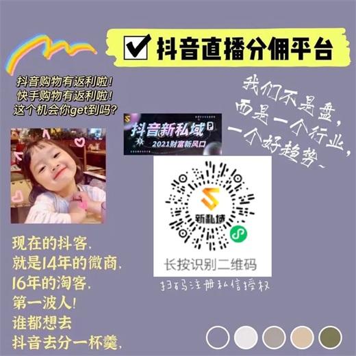微信图片_20210830160506.jpg