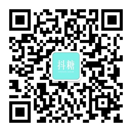 抖糖官方综合客服.jpg