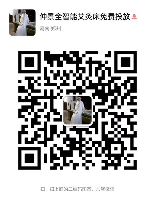 微信图片_20210908142021.jpg