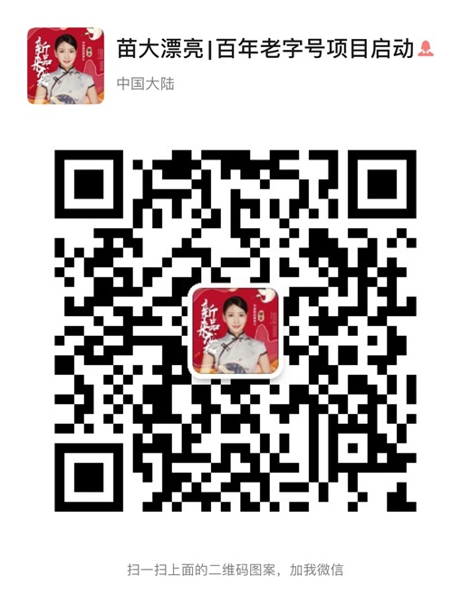 微信图片_2021092708224520.jpg
